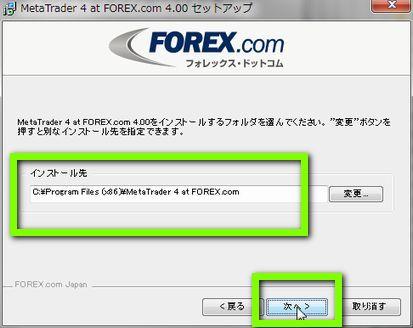 Forex.com wiki
